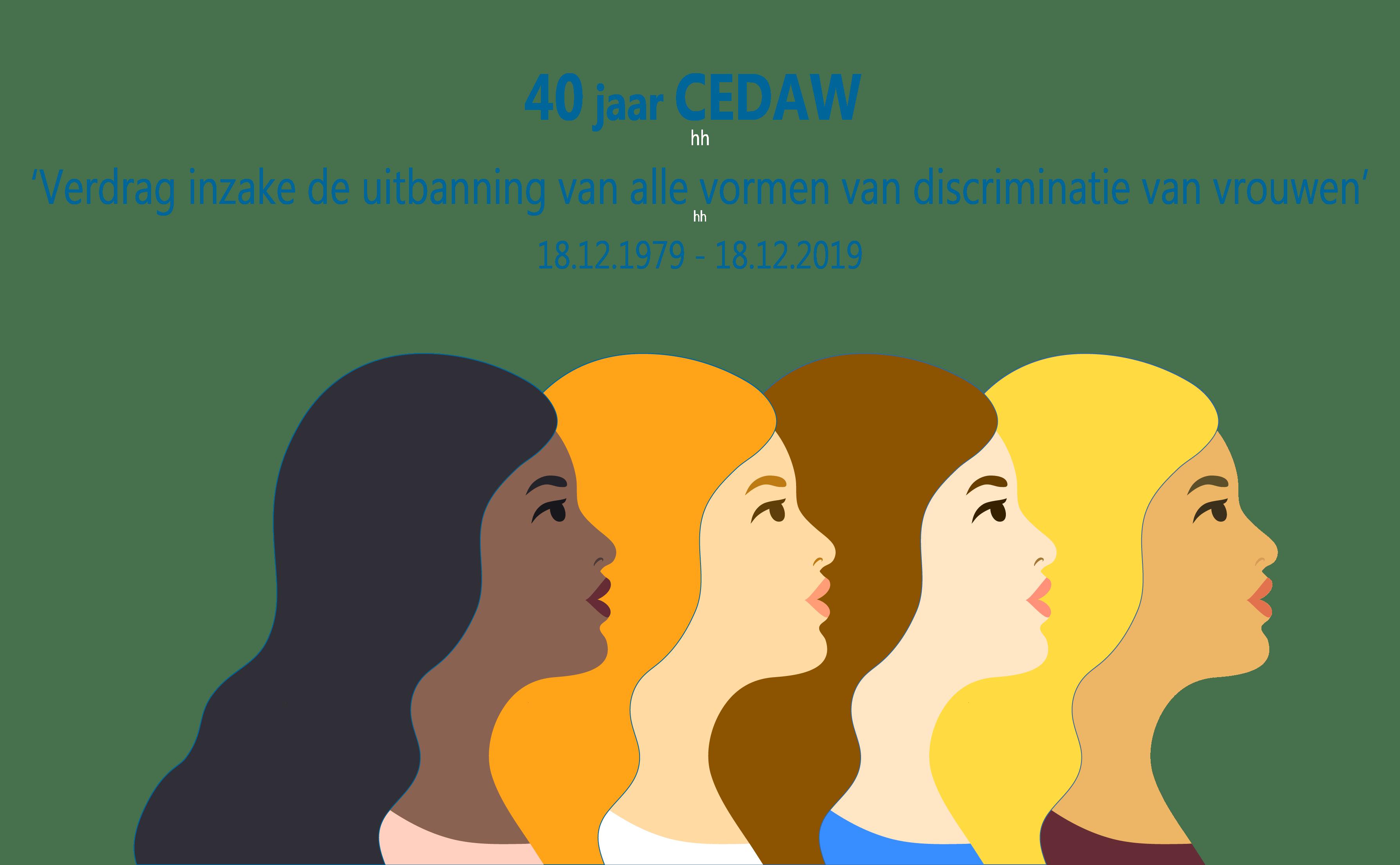 Veertig jaar vrouwenrechten. Verjaardag zonder tromgeroffel!
